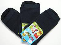 Мальчиковые высокие темно-синего цвета носки для школы
