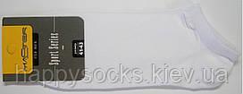 Носки мужские белого цвета низкие