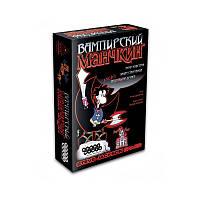 HW Настольная игра Вампирский Манчкин