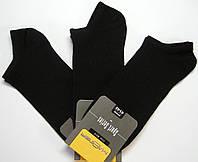 Хлопковые тонкие черные мужские носки