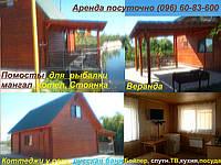Сдам дом у реки Одесса -Беляевка. Сдам дом на маевку у реки, Рыбалка, пикники