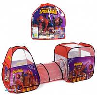 Детская игровая палатка с туннелем Супергерой 8015 SP