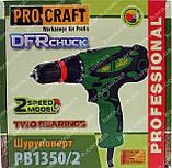 Сетевой шуруповерт Procraft PB1350/2DFR (DFR патрон, 2-х скоростной), фото 3