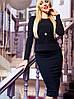 Деловой женский костюм | Louis Vuitton jd, фото 2