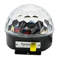 Светодиодный диско шар Music Ball Mp3 USB LED + флешка