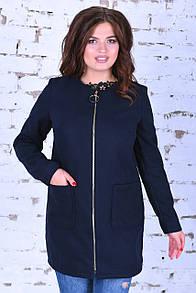 Женское пальто кардиган Еленина №2853