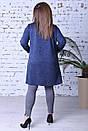 Женское пальто кардиган Еленина №2893, фото 3