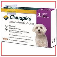 Симпарика для Собак 2,5-5 кг от Блох и Клещей - 1 таб