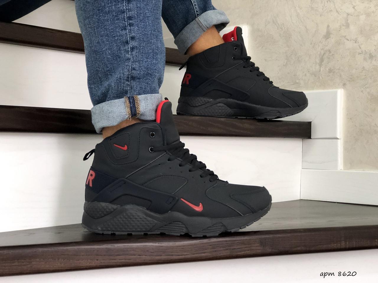 Мужские зимние кроссовки Nike Air Huarache (темно-синие, с красным)