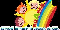 Интернет-магазин БОДИКИ: Одежда и игрушки для детей из США по доступным ценам!