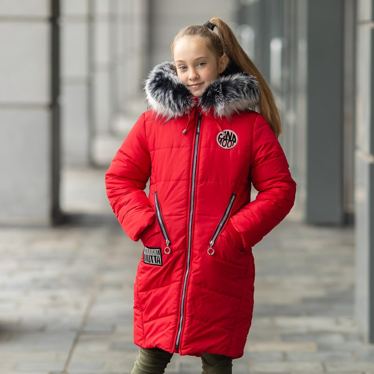 Зимова куртка - пальто для дівчаток, р. 38