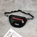Женская бананка FILA поясная сумочка фила кожаная 910/14 черная, фото 7