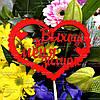 Вставки для цветов, топперы и декоративные украшения из фанеры