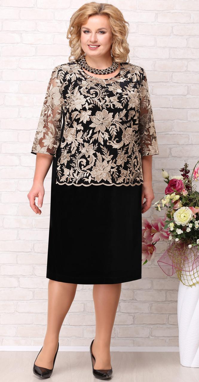 Платье Aira Style-715 белорусский трикотаж, черный с золотым, 58