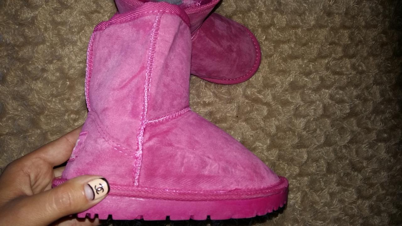 f36807b04 Розовые теплые угги для девочки. Kids-uggs-pink - Галерея Мод в Ирпене