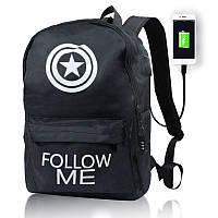 Рюкзак светящийся в темноте FOLLOW ME | Рюкзак USB + замок
