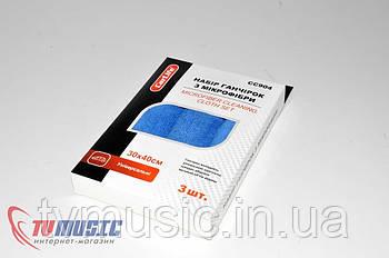 Салфетки из микрофибры Carlife CC904