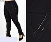 Женские брюки с высокой посадкой на флисе, с 52-58 размер