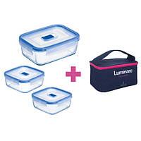 Набор контейнеров с сумкой Luminarc Pure Box Active 2х380 мл, 820 мл P8002
