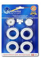 """Комплект 1/2"""" для подключения алюминиевых радиаторов Aquavita 1/2"""""""