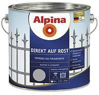Алкидная эмаль для железа и стали Alpina Direkt auf Rost (Оконно-серый) RAL7040 0,75л