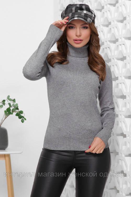 Базовый женский теплый свитер гольф серый