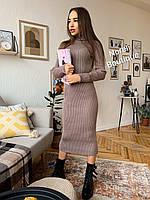 Облегающее вязаное платье Ирис