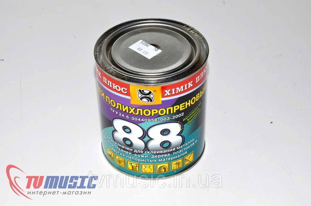 Клей 88 (полихлоропреновый)