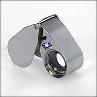 Экспертная лупа 40Х ультрафиолет -  SAFE (Германия)