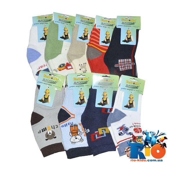 Детские носки (80% хлопок, 20% спандекс), для детей от 12 до 17 лет (9 ед в уп.)