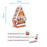 Подарок Мини Микс Киндер  Т1*24 / Kinder, фото 2