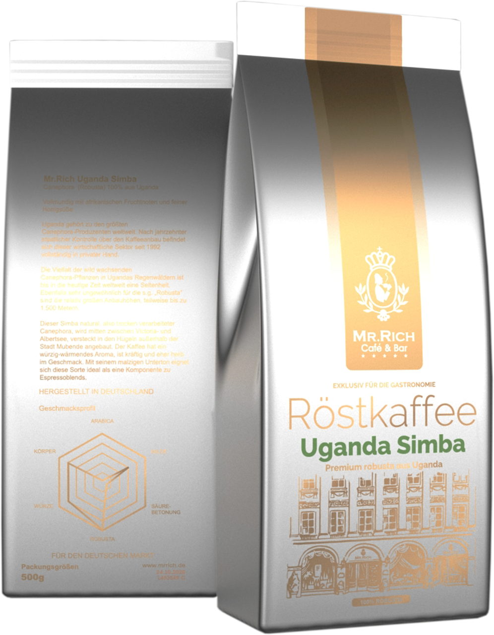 Mr.Rich Uganda Simba 500 г. зерно