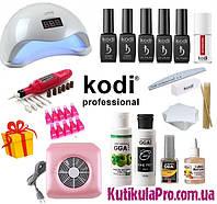 Стартовый набор для маникюра Kodi с лампой Sun5 на 48W и фрезер-ручка, вытяжка для маникюра