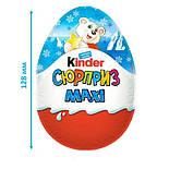 Киндер Сюрприз /  Kinder Surprise БОЛЬШОЙ Т1 (ШТ), фото 2