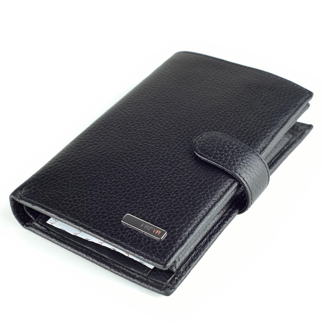 Мужское портмоне Karya 0498-45 с отделением для паспорта кожаное черное