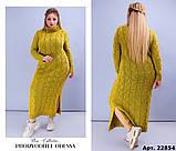Вязанное женское платье, батал Размеры:  50-52, 54-56, фото 4