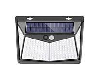 Вуличний світлодіодний світильник SUNROZ Solar Sensor Wall Light на сонячній батареї з датчиком руху (SUN6111)