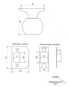 Защелка Avers 6072-03-AB (UA) (цвет античная бронза), фото 2