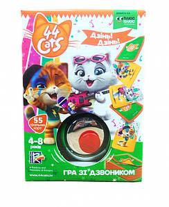 """Игра со звонком """"44 Cats. Дзинь! Дзинь!"""" VT8010 ( VT8010-08 (укр))"""