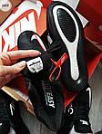 Чоловічі кросівки Nike Air 270 Kauchuk Black/White, фото 2