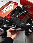Чоловічі кросівки Nike Air 270 Kauchuk Black/White, фото 3