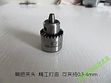 Мини патрон кулачковый PCB для мини дрель . + втулка для напрессовки  . Гравер, фото 4