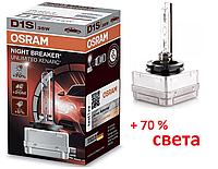 Ксеноновая лампа D1S OSRAM 66140XNB (штатный ксенон)