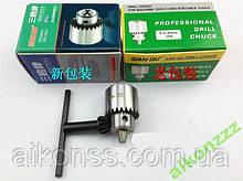 Міні патрон PCB для міні дриль . + втулка . Гравер
