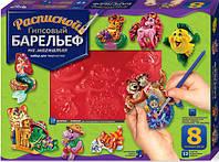 Гипсовые барельефы на магните Сказочные персонажи РГБ-03 Danko-Toys Украина