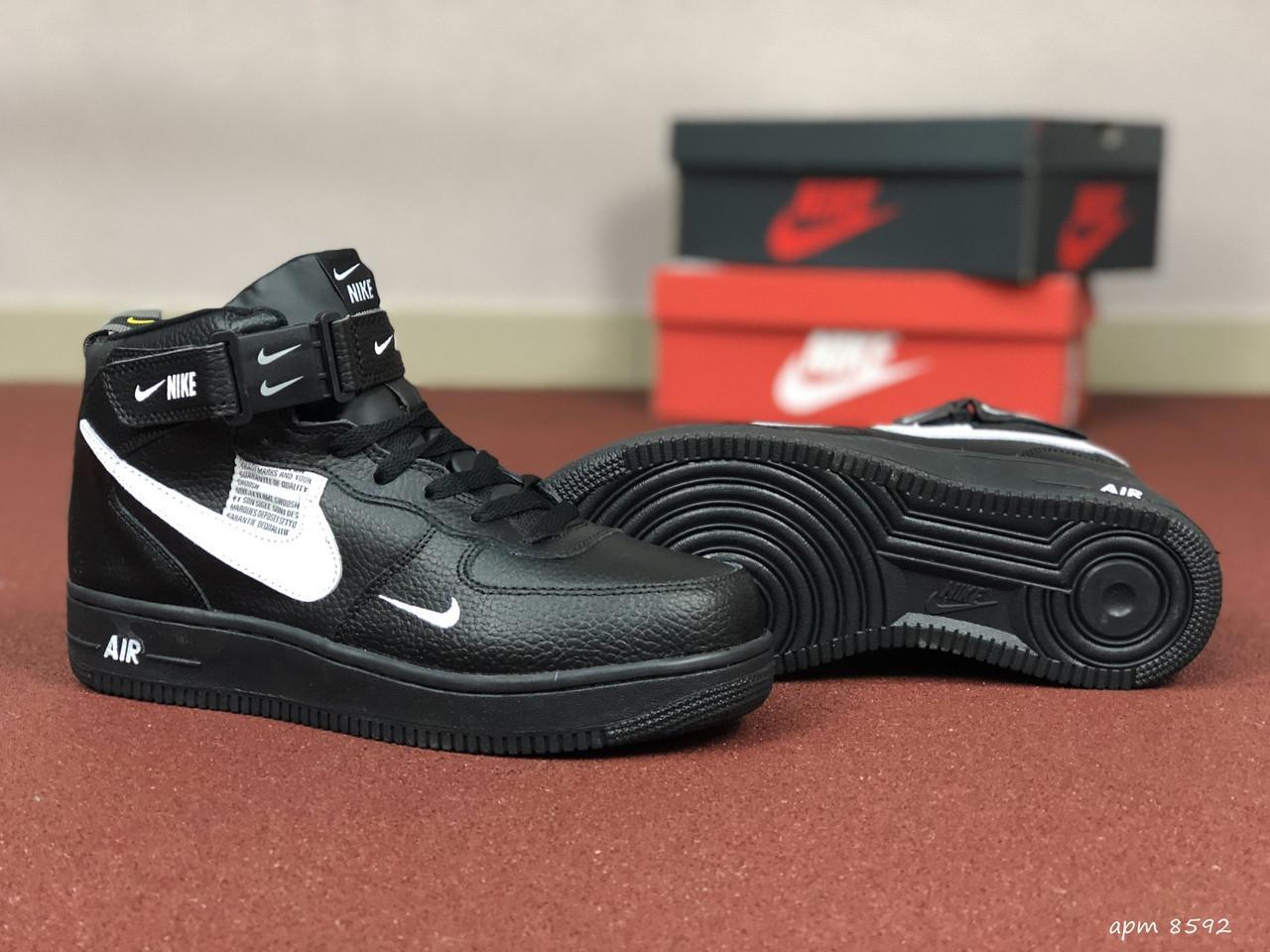 Чоловічі зимові кросівки Nike Air Force (чорно-білі)