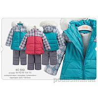Детский зимний костюм для девочки Bembi КС562  Размер 110, коралловый