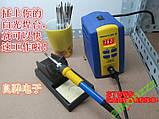 Ручка Паяльника для жал T2 T12 для HAKKO FX-950 / 70W, фото 3