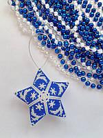 Новогодняя игрушка Звезда Олени на ёлку из бисера ручной работы
