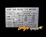 Аргонодуговая сварка Луч-профи WSME-350 380В, фото 4